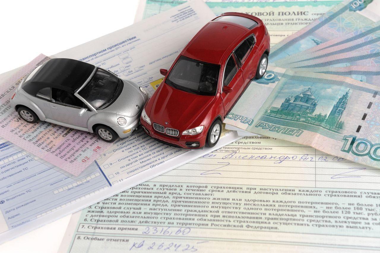 Как можно сделать страховку на машину без хозяина 836