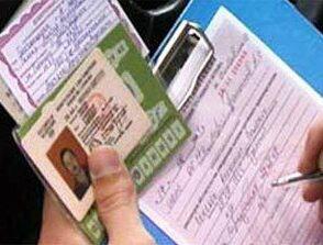 лишение водительского удостоверения Москва