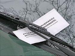 Как оплатить штраф финляндии в россии инструкция
